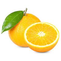 Vitamin A - gratis